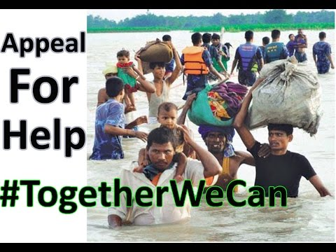 (Together We Can (Flood donation campaign) - Appeal For Help - Duration: 2 minutes, 59 seconds.)