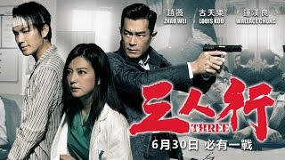 Nonton                 Three Official Trailer  In Cinemas 30 June  Film Subtitle Indonesia Streaming Movie Download