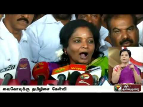Tamilisai-questions-Vaikos-mental-stablity-over-alliance-bargain-remarks