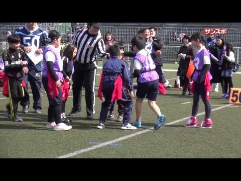 第5回エキスポフラッシュカップ 豊中市立東丘小学校4年B-豊中市立庄内南小学校イーグルスのフラッグフットボールの試合