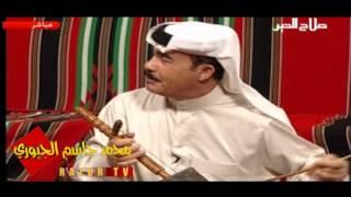 ربابة احمد عزيز الجبوري 2013 - حلقة كاملة