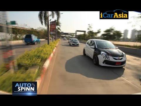 ฮอนด้า บริโอ - ช่วง Maxx Drive ในวันนี้เราจะพาคุณไปพบกับรูปแบบการตกแต่งและโมดิฟายด์ยานยนต์ EcoCar ยอดฮิต Honda Brio...