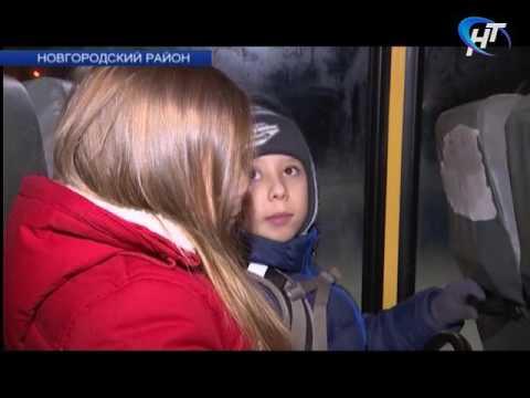 В Новгородской области усилен контроль за перевозками детей автотранспортом