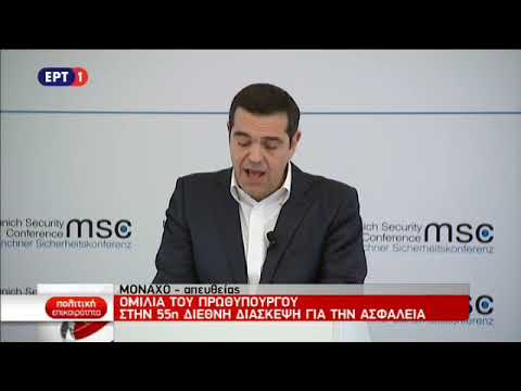 Video - Α. Τσίπρας: Αυτό το βραβείο ανήκει στους λαούς μας - Ζ. Ζάεφ: Καιρός να επιλέξουμε, μπροστά ή πίσω (video)