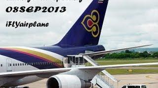 Plane Spotting At Chiangmai Thailand