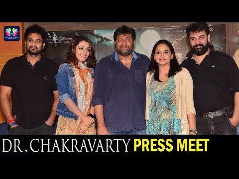 DR. Chakravarthy Press Meet | Richard Rishi | Sonia Mann | TFC Film News