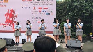 Video [FANCAM] 181118 AKB48 Team チーム 8 & SGO48 Performance, Talking, Introducing in KIZUNA EKIDEN IN HANOI MP3, 3GP, MP4, WEBM, AVI, FLV November 2018