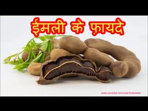 , title : 'इमली  के फ़ायदे | Benefits of Tamarind for weight loss, heart, skin & Hair | Imli ke fayde'