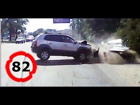 Car Crash Compilation # 82 || Подборка ДТП и Аварий Август 2014