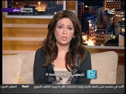 """مشروع """"التحريج في لبنان"""""""