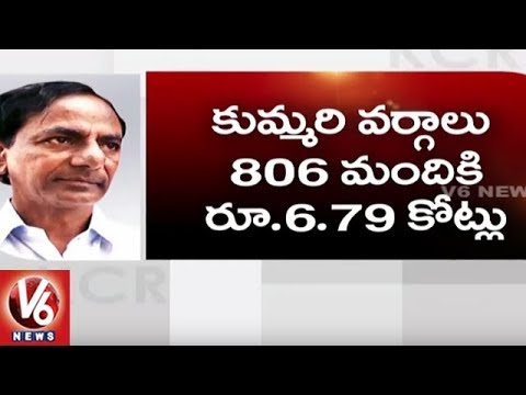 Telangana Govt Sanctions Rs 102 Cr As Subsidy Loans For BCs