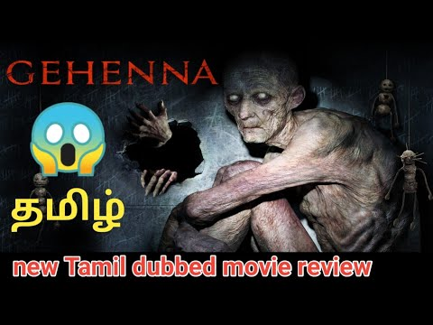 gehenna where death lives 2016 new Hollywood Tamil dubbed movie review horror