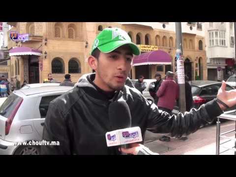 نسولو الناس : واش فعلا نصف لمغاربة مصابين بمرض نفسي؟