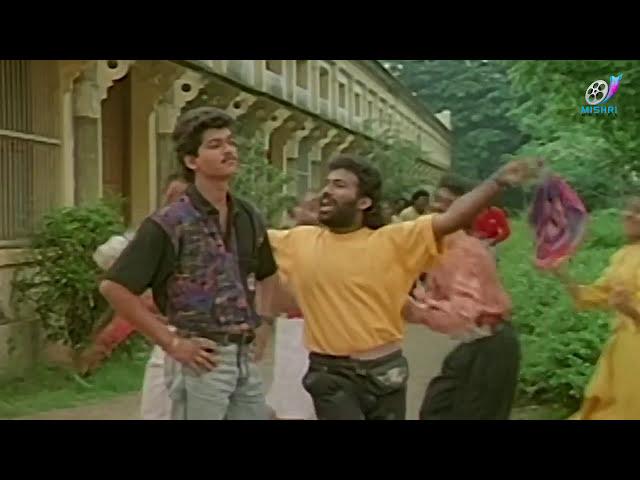 Naalaiya Theerpu Super Hit Tamil Movie Vijay Srividy ... Naalaiya Theerpu