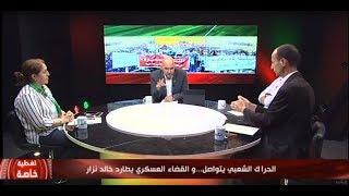 Nezzar-Gaid: Hirak à l'ombres des luttes claniques du pouvoir