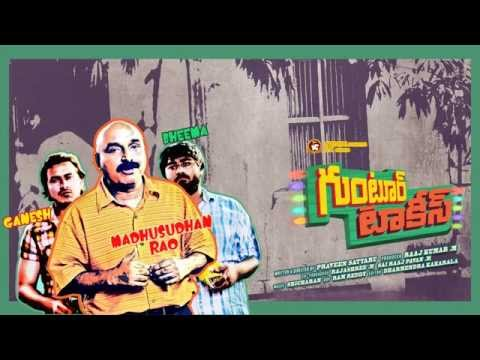 Guntur Talkies - CI and Costable Motion Posters