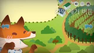만지는 책 - 게임과 함께즐기는 동화 YouTube 동영상