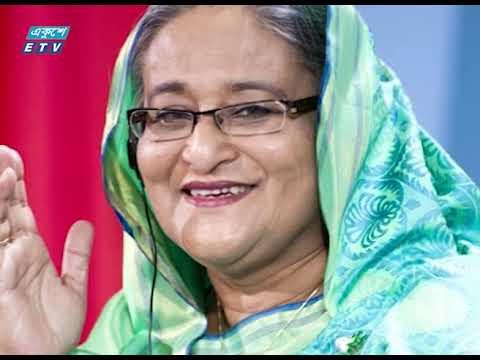 07 Pm News || সন্ধ্যা ৬ টার সংবাদ || 19 January 2020 || ETV News