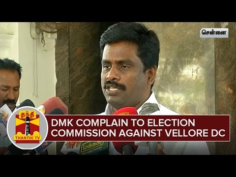 DMK-Complain-to-Election-Commission-against-Vellore-District-Collector-Thanthi-TV-09-03-2016