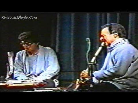 Hafez Commemoration -  Maestros Shajarian & Mousavi | بزرگداشت حافظ - استادان شجريان و موسوی (видео)