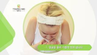 video thumbnail Facial Cleansing Gloves youtube