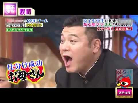 日本22歲媽媽 外表童顔看似小學生 絕對震驚!