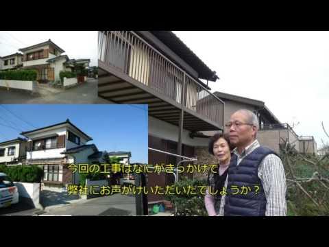 名工物語3 塗装職人武富淳 社長とお客様に聞きました
