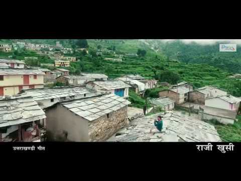 Video Raji Khushi...Promo download in MP3, 3GP, MP4, WEBM, AVI, FLV January 2017