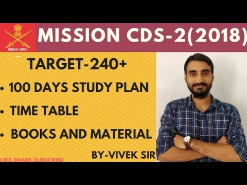 MISSION CDS 2 ( 2018 ) 100 DAYS STUDY PLAN, IMPORTANT TOPICS