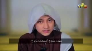 Murottal Al-Qur'an Surat Al-Balad   Qori : Idris al Hasyimi