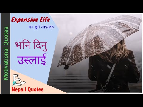 Sad quotes - Sad Love Quotes  तिमी र म  Best of Quotes Nepal-3