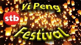 Yi Peng Lantern Festival In Chiang Mai Thailand