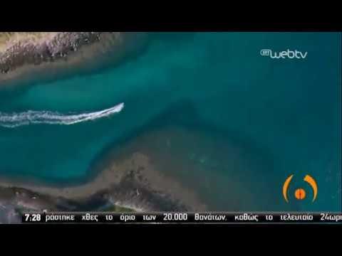 Γάμος με Jet Surf και φόντο το Αιγαίο   22/05/2020   ΕΡΤ