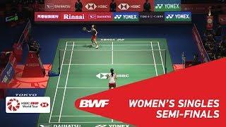Video SF | WS | Nozomi OKUHARA (JPN) [8] vs Aya OHORI (JPN) | BWF 2018 MP3, 3GP, MP4, WEBM, AVI, FLV September 2018