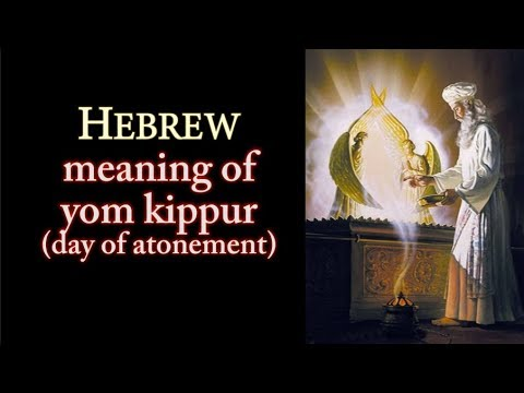 The Hebrew meaning of Yom Kippur (the Day of Atonement)