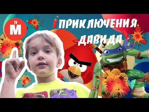 Мультфильмы игры рапунцель
