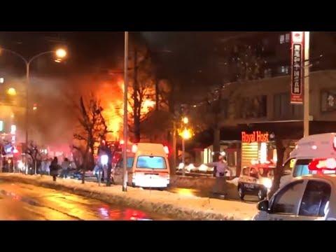 Explosion in einem Restaurant in Japan - viele Verl ...