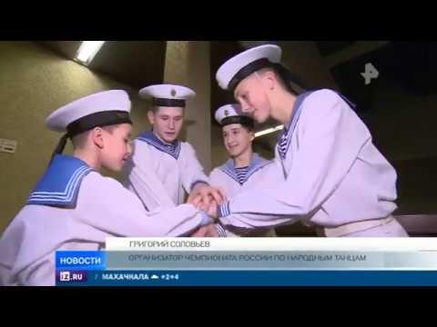 РЕН ТВ: В Москве состоялся чемпионат России по народным танцам