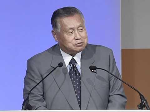 Yoshiro Mori - IJGPS Opening Ceremony - Keynote Address