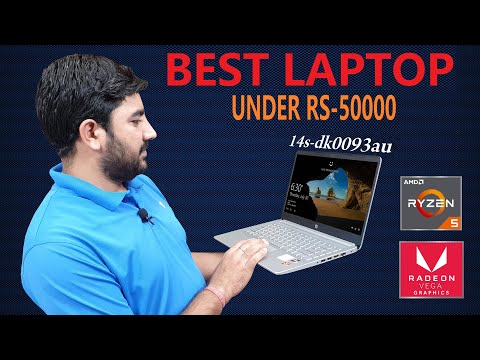 HP 14S - DK0093AU Ryzen 5 With Vega Graphics | BEST LAPTOP UNDER Rs - 50000 | Unboxing & Review
