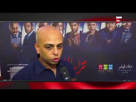 """أحمد مراد عن """"تراب الماس"""": عزت العلايلي يخدعنا كلنا..لديه قلب شاب عشريني"""