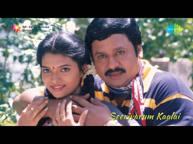 seerivarum kaalai tamil movie song free download