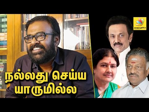 Karu palaniappan speech latest celebrity
