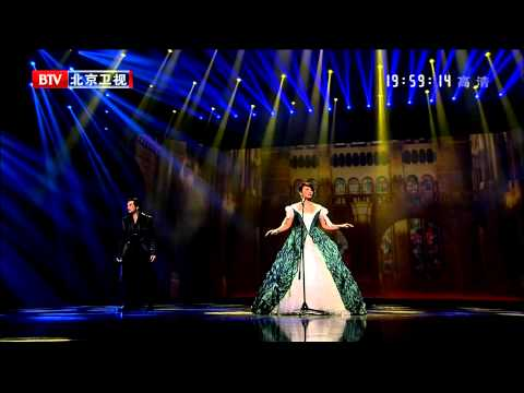 2013-02-11 朱桦费翔-歌声魅影 The Phantom Of The Opera Kris Phillips Zhu Hua Feixiang