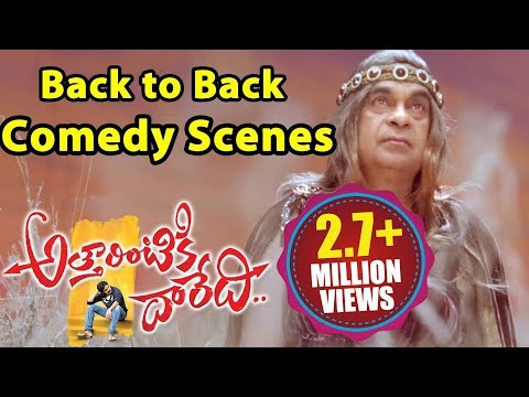 Attarintiki Daredi Back To Back All Comedy Scenes