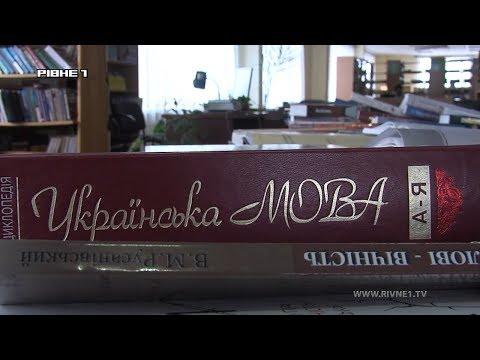 <a href='/Info/?id=88217' >Топ-5 міфів про українську мову: факт чи псевдолегенда? [ВІДЕО]</a>