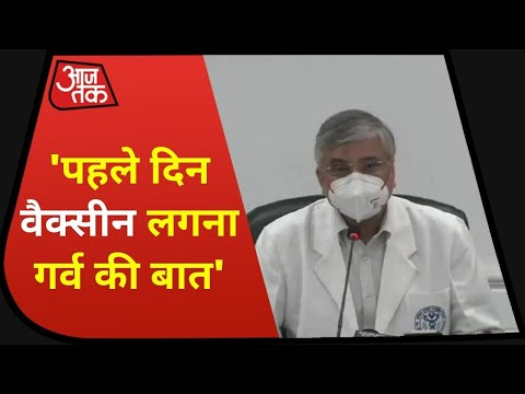 AIIMS निदेशक Dr. Randeep Guleria ने Corona Vaccine को लेकर क्या कहा, सुनिए ! | Exclusive