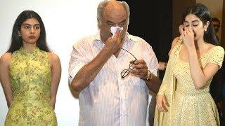 Video Sridevi's Family BREAKS DOWN | Jhanvi Kapoor, Boney Kapoor, Khushi Kapoor | Sridevi's Birthday Delhi MP3, 3GP, MP4, WEBM, AVI, FLV September 2018