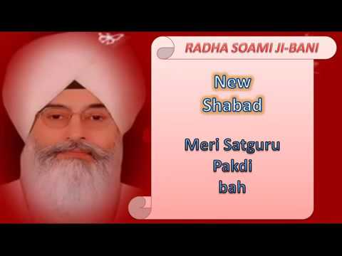 Video Mere sat guru ne pakdi baah download in MP3, 3GP, MP4, WEBM, AVI, FLV January 2017