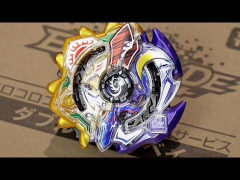 Duo Eclipse .7S.U THE DOUBLE GOD BEY Unboxing & Review! - Beyblade Burst God/Evolution